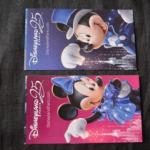 Billets Disneyland Paris