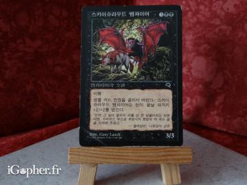 Carte Magic the Gathering : Vampire de Linciel (carte asiatique)