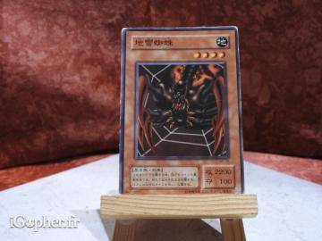 Carte Yu-Gi-Oh Jirai Gumo (version asiatique)