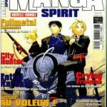 "Magazine ""Manga Spirit"" N°17 (Sept. - Nov. 2005)"