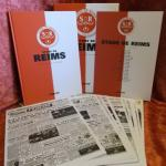 Archives Football du Stade de Reims