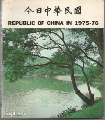 Livre : Republic of China in 1975 - 1976 (Anglais - Chinois)