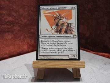 Carte Magic the Gathering : Takeno Général Samouraï