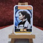 Carte Star Wars Qi'ra N°75 (Leclerc)
