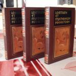 Livres Lointaine et Mystèrieuse Préhistoire